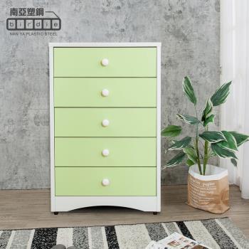 Birdie南亞塑鋼-2.2尺塑鋼五斗櫃/抽屜收納櫃/置物櫃(白色+粉綠色)