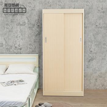 Birdie南亞塑鋼-3.1尺二推/拉門塑鋼衣櫃(白橡色)