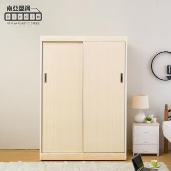 Birdie南亞塑鋼-5.2尺二推/拉門塑鋼衣櫃(白橡色)