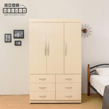 Birdie南亞塑鋼-4尺三開門六抽塑鋼衣櫃(白橡色)
