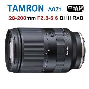 Tamron 28-200mm F2.8-5.6 Di III RXD A071 騰龍(平行輸入) FOR E接環 送UV保護鏡+清潔組