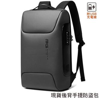 【男包】後背包 電腦包 BANGE 跑車造型 防刮纖維 立體收納空間 後背手提兩用包/灰