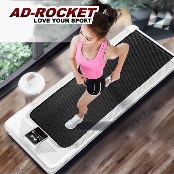 [福利品]AD-ROCKET 超靜音平板跑步機(免安裝 遙控控制)
