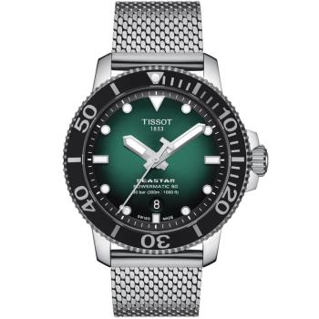 TISSOT 天梭 Seastar 1000海洋之星300米潛水錶/綠/43mm/T1204071109100