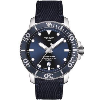 TISSOT 天梭 Seastar 1000海洋之星300米潛水錶/藍/43mm/T1204071704101