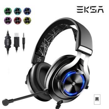 EKSA E3000 PS4 Xbox one 任天堂Switch電競耳麥