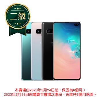【福利品】SAMSUNG Galaxy S10+ 6.4吋智慧手機(8G/128G)