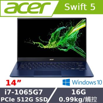 Acer宏碁 SF514-54T-79C0 輕薄筆電 14吋/i7-1065G7/16G/PCIe 512G SSD/W10 深海藍