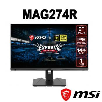 msi微星 Optix MAG274R 27型IPS面板144Hz電競液晶螢幕
