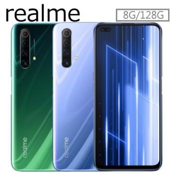 realme X50 8G+128G