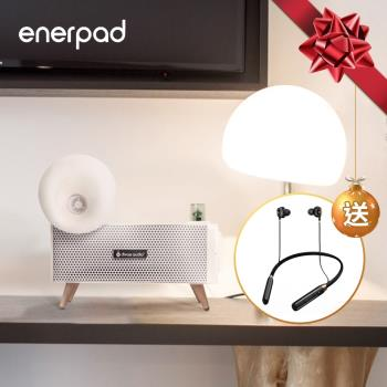 【enerpad】真空管無線藍芽喇叭(V-200)【加送-雙動圈無線藍牙耳機】