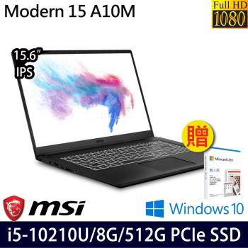 MSI微星 Modern 15 A10M-419TW 創作者筆電 15吋/i5-10210U/8G/PCIe 512G SSD/W10
