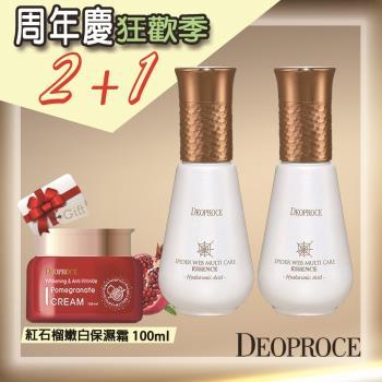 韓國Deoproce 多胜肽透白緊緻保濕精華50mlx2入-贈紅石榴嫩白保濕精華霜100ML