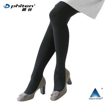 【Phiten銀谷】厚長褲襪/黑