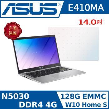ASUS 華碩 E410MA-0191WN5030 14吋(N5030/4G/128G/W10 HOME S) 輕薄窄邊框筆電