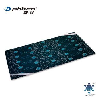 【Phiten銀谷】 立體網構金珪床墊(單人)