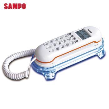 SAMPO聲寶來電壁掛有線電話HT-B907WL