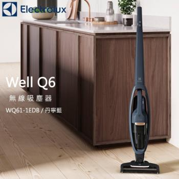 Electrolux伊萊克斯 Well Q6 無線吸塵器WQ61-1EDB