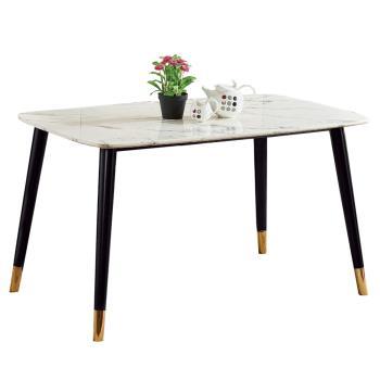 【AT HOME】現代輕奢華4.3尺灰紋石餐桌/工作桌/洽談桌(凱悅)