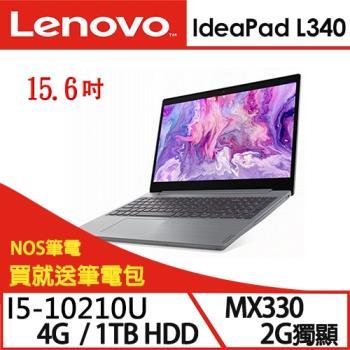 Lenovo IdeaPad L340 81Y300E4TW 質感灰 (無作業系統)