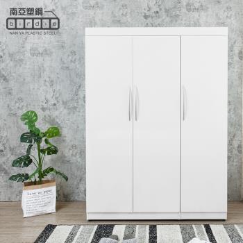 Birdie南亞塑鋼-4.5尺三開門衣櫃(白色)