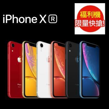 【原廠盒裝】福利品_iPhone XR 64G白(3D824TA/A) 九成新