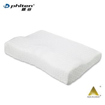 【Phiten銀谷】 星安樂枕頭