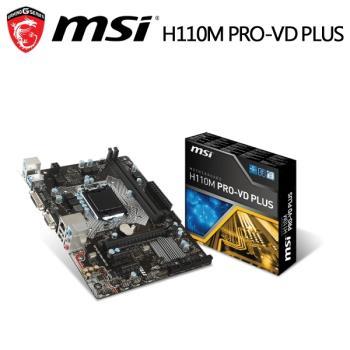 MSI微星 H110M PRO-VD PLUS 主機板