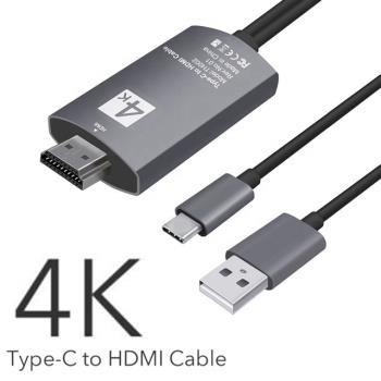 升級版!! 4K 60HZ 充電款 TYPE C TO HDMI 視訊線 三星 SAMSUNG Note10 PLUS Note9 S10 高清轉接線