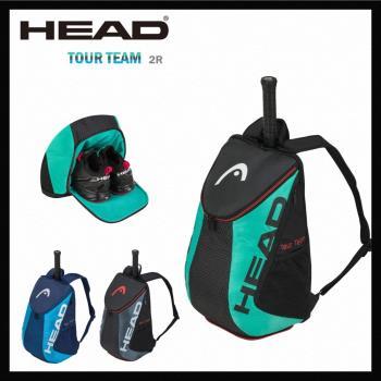 HEAD TOUR TEAM BACKPACK 2支裝球拍袋/衣物袋/後背包/網球/壁球/羽毛球283170