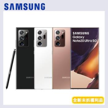 Samsung Galaxy Note20 Ultra 5G 6.9吋 12G/256G - 全新未拆福利品