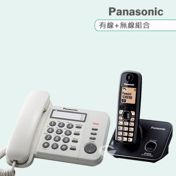 Panasonic 松下國際牌數位子母機電話組合 KX-TS520+KX-TG3711 (經典白+經典黑)