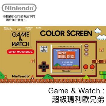 任天堂 Switch Game&Watch: 超級瑪利歐兄弟 掌上型主機