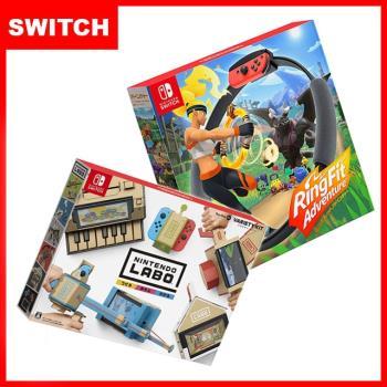 【Nintendo 任天堂】Switch 健身環大冒險同捆組(中文版)+Labo實驗室01綜合組(中文版)