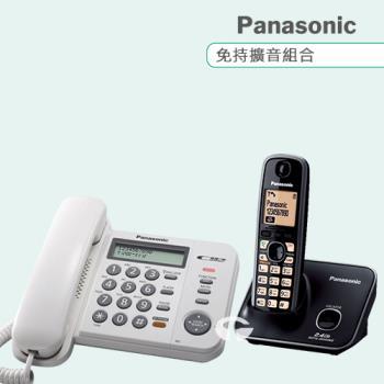 Panasonic 松下國際牌數位子母機電話組合 KX-TS580+KX-TG3711 (經典白+經典黑)