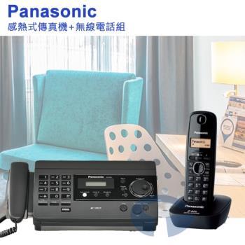Panasonic 松下國際牌傳真/無線電話組合 KX-FT501+KX-TG3411 (經典黑)