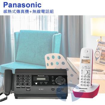 Panasonic 松下國際牌傳真/無線電話組合 KX-FT501+KX-TG3411 (經典黑+蜜桃粉)