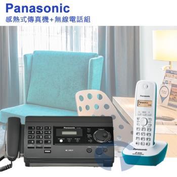 Panasonic 松下國際牌傳真/無線電話組合 KX-FT501+KX-TG3411 (經典黑+海灘藍)