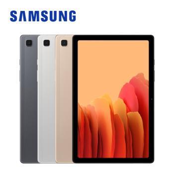 SAMSUNG Galaxy Tab A7 SM-T500 10.4吋平板 WiFi (3G/32G)
