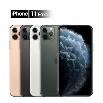 【福利品】 Apple iPhone 11 Pro 64G 5.8寸 智慧手機 贈玻璃貼+保護殼