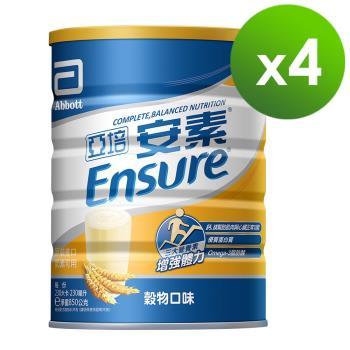 亞培安素優能基粉狀配方-穀物(850gx2)x2