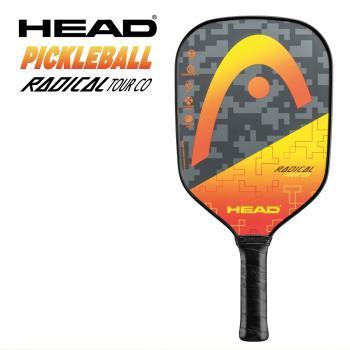 HEAD。PICKLEBALL RADICAL匹克球拍適合各年齡層運動226130
