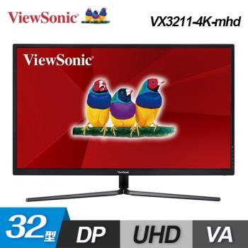 【ViewSonic 優派】VX3211-4K-MHD 32型 Ultra HD 液晶螢幕 【贈竹炭乾燥包】