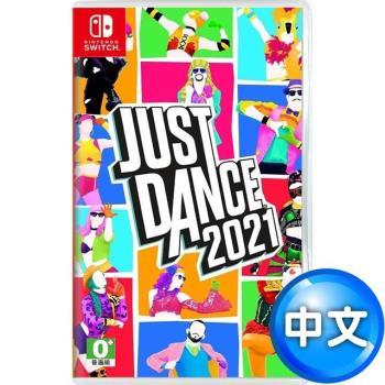任天堂NS Switch Just Dance 舞力全開 2021-中文版