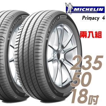 米其林 PRIMACY 4 PRI4 高性能輪胎_二入組_235/50/18(車麗屋)