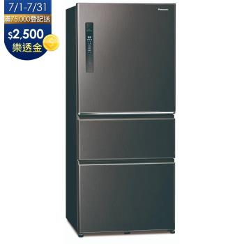 送多功能雙面砧板+陶瓷刀★Panasonic國際牌610L一級能效三門變頻冰箱(絲紋黑)NR-C611XV-V -庫