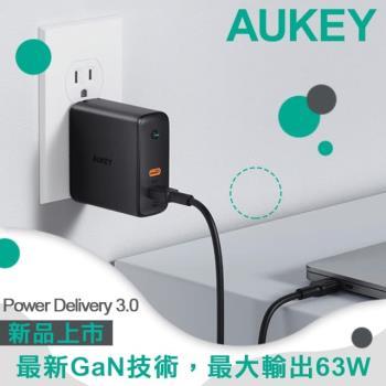 【AUKEY】PA-D5 63W 雙PD 2孔氮化鎵GaNFast快速充電器(動態檢測電流)