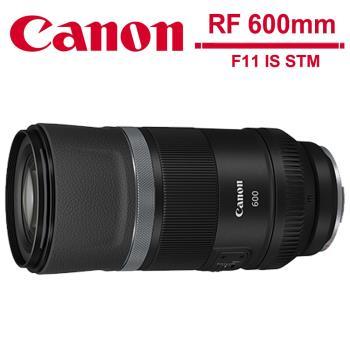 Canon RF 600mm F11 IS STM (公司貨)