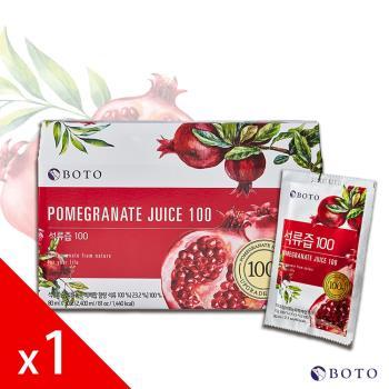 【韓國原裝BOTO】高濃度紅石榴冷萃鮮榨美妍飲x1盒(30包/盒)