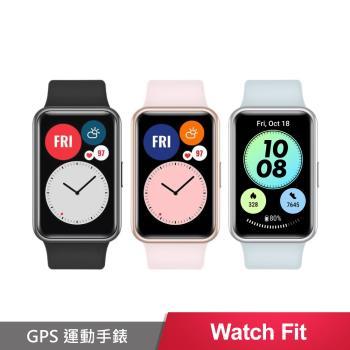 HUAWEI WATCH Fit 智慧手錶